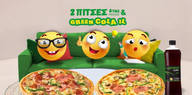2 πίτσες Piccole 6 τμχ & Green Cola 1L 6.50€!